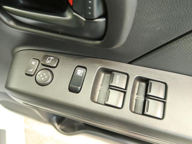 ハイブリッドFX 純正CDオーディオ シートヒーター 禁煙車 アイドリングストップ オートエアコン 電動格納ミラー キーレスエントリー 盗難防止システム 横滑り防止装置(9枚目)