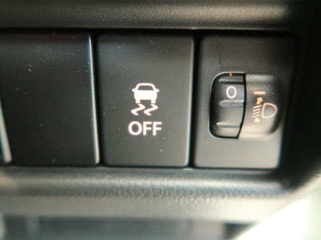 ハイブリッドFX 純正CDオーディオ シートヒーター 禁煙車 アイドリングストップ オートエアコン 電動格納ミラー キーレスエントリー 盗難防止システム 横滑り防止装置(31枚目)