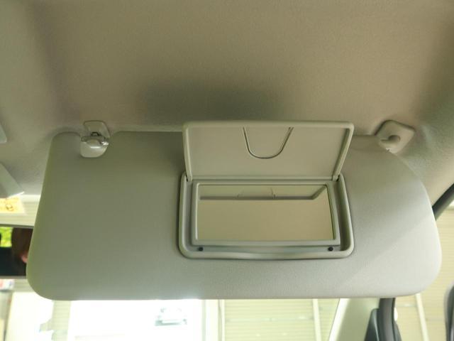 ハイブリッドFX 純正CDオーディオ シートヒーター 禁煙車 アイドリングストップ オートエアコン 電動格納ミラー キーレスエントリー 盗難防止システム 横滑り防止装置(36枚目)