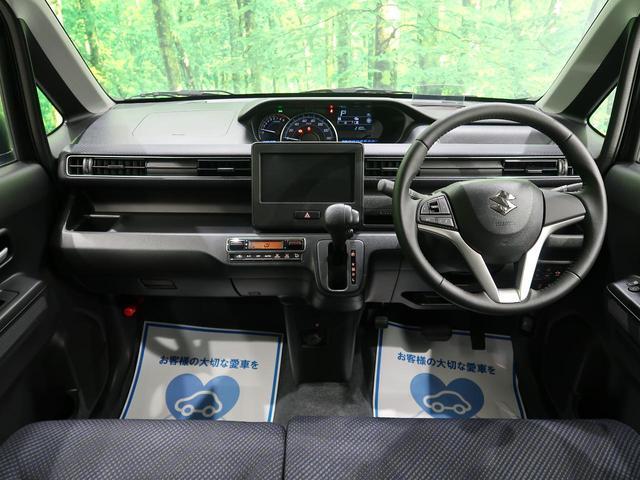 ハイブリッドFZ セーフティサポート/誤発進抑制機能 衝突軽減ブレーキ LEDヘッド HUD シートヒーター/シートリフター 禁煙車 スマートキー 革巻きステアリング/ステアリングスイッチ アイドリングストップ(2枚目)