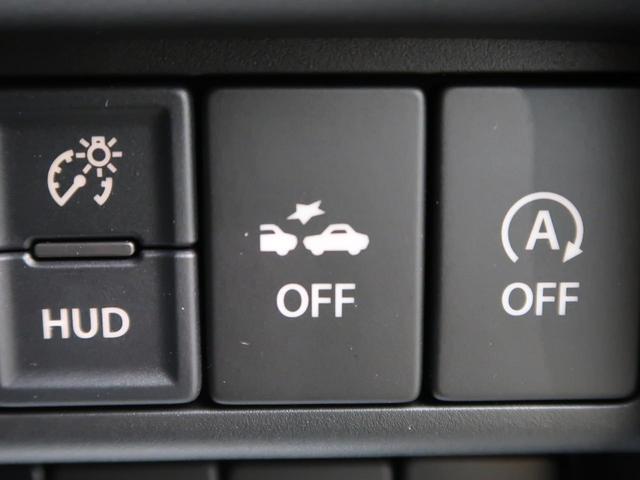 ハイブリッドFZ セーフティサポート/誤発進抑制機能 衝突軽減ブレーキ LEDヘッド HUD シートヒーター/シートリフター 禁煙車 スマートキー 革巻きステアリング/ステアリングスイッチ アイドリングストップ(7枚目)