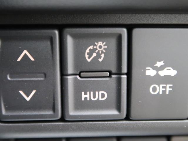 ハイブリッドFZ セーフティサポート/誤発進抑制機能 衝突軽減ブレーキ LEDヘッド HUD シートヒーター/シートリフター 禁煙車 スマートキー 革巻きステアリング/ステアリングスイッチ アイドリングストップ(8枚目)