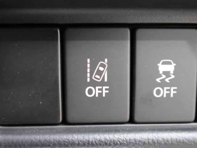 ハイブリッドFZ セーフティサポート/誤発進抑制機能 衝突軽減ブレーキ LEDヘッド HUD シートヒーター/シートリフター 禁煙車 スマートキー 革巻きステアリング/ステアリングスイッチ アイドリングストップ(9枚目)