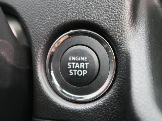 ハイブリッドFZ セーフティサポート/誤発進抑制機能 衝突軽減ブレーキ LEDヘッド HUD シートヒーター/シートリフター 禁煙車 スマートキー 革巻きステアリング/ステアリングスイッチ アイドリングストップ(11枚目)