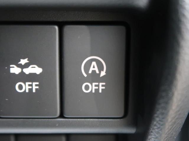 ハイブリッドFZ セーフティサポート/誤発進抑制機能 衝突軽減ブレーキ LEDヘッド HUD シートヒーター/シートリフター 禁煙車 スマートキー 革巻きステアリング/ステアリングスイッチ アイドリングストップ(12枚目)