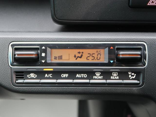 ハイブリッドFZ セーフティサポート/誤発進抑制機能 衝突軽減ブレーキ LEDヘッド HUD シートヒーター/シートリフター 禁煙車 スマートキー 革巻きステアリング/ステアリングスイッチ アイドリングストップ(23枚目)