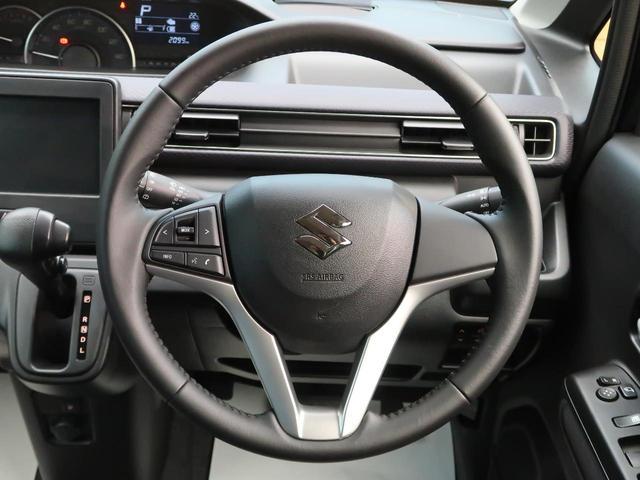 ハイブリッドFZ セーフティサポート/誤発進抑制機能 衝突軽減ブレーキ LEDヘッド HUD シートヒーター/シートリフター 禁煙車 スマートキー 革巻きステアリング/ステアリングスイッチ アイドリングストップ(26枚目)
