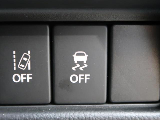 ハイブリッドFZ セーフティサポート/誤発進抑制機能 衝突軽減ブレーキ LEDヘッド HUD シートヒーター/シートリフター 禁煙車 スマートキー 革巻きステアリング/ステアリングスイッチ アイドリングストップ(30枚目)