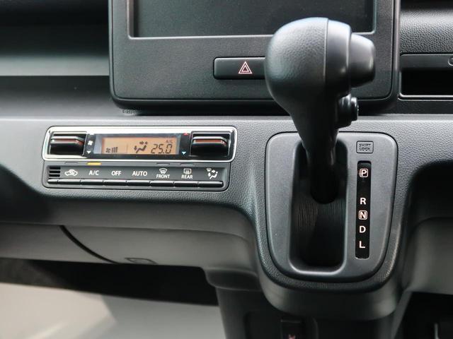 ハイブリッドFZ セーフティサポート/誤発進抑制機能 衝突軽減ブレーキ LEDヘッド HUD シートヒーター/シートリフター 禁煙車 スマートキー 革巻きステアリング/ステアリングスイッチ アイドリングストップ(31枚目)