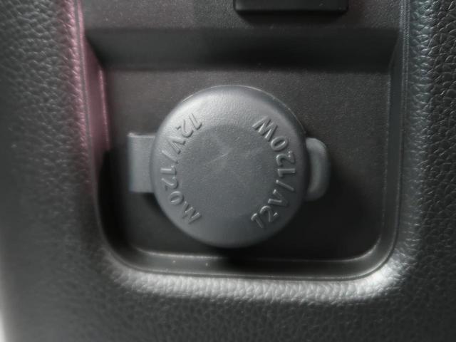 ハイブリッドFZ セーフティサポート/誤発進抑制機能 衝突軽減ブレーキ LEDヘッド HUD シートヒーター/シートリフター 禁煙車 スマートキー 革巻きステアリング/ステアリングスイッチ アイドリングストップ(32枚目)