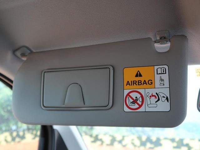 ハイブリッドFZ セーフティサポート/誤発進抑制機能 衝突軽減ブレーキ LEDヘッド HUD シートヒーター/シートリフター 禁煙車 スマートキー 革巻きステアリング/ステアリングスイッチ アイドリングストップ(34枚目)