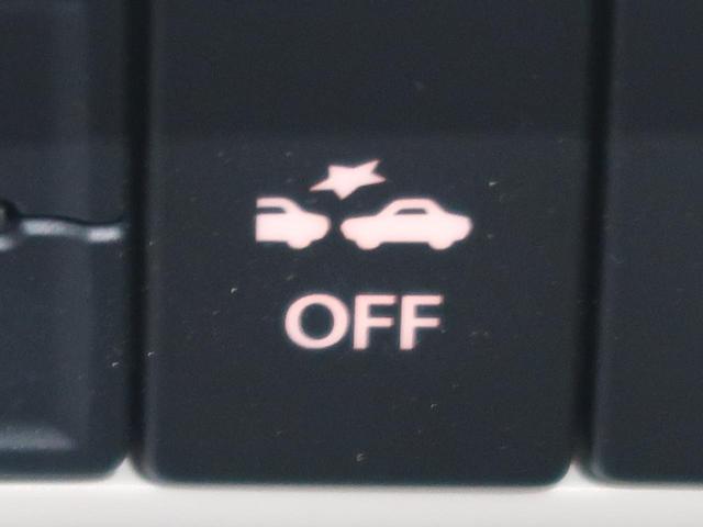 ハイブリッドFX 禁煙車 デュアルセンサーブレーキ スマートキー 純正CD オートライト アイドリングストップ シートヒーター オートハイビーム ヘッドアップディスプレイ オートエアコン 車線逸脱警報 盗難防止装置(5枚目)