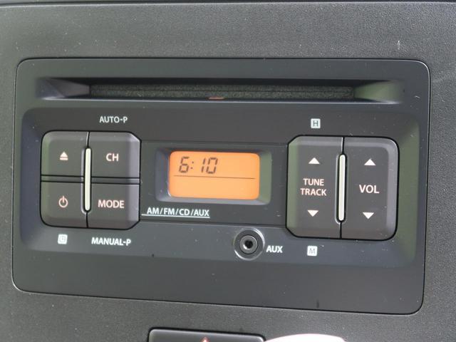 ハイブリッドFX 禁煙車 デュアルセンサーブレーキ スマートキー 純正CD オートライト アイドリングストップ シートヒーター オートハイビーム ヘッドアップディスプレイ オートエアコン 車線逸脱警報 盗難防止装置(6枚目)
