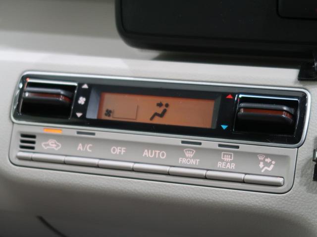 ハイブリッドFX 禁煙車 デュアルセンサーブレーキ スマートキー 純正CD オートライト アイドリングストップ シートヒーター オートハイビーム ヘッドアップディスプレイ オートエアコン 車線逸脱警報 盗難防止装置(8枚目)