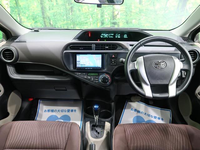 G SDナビ/フルセグTV スマートエントリーPKG/スマートキー/オートライト イモビライザー 禁煙車 革巻きステアリング Bluetooth接続可能 オートエアコン ETC オートエアコン(2枚目)