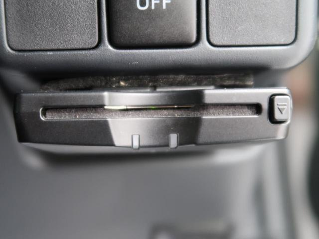 G SDナビ/フルセグTV スマートエントリーPKG/スマートキー/オートライト イモビライザー 禁煙車 革巻きステアリング Bluetooth接続可能 オートエアコン ETC オートエアコン(9枚目)