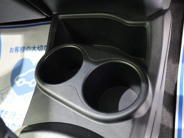 G SDナビ/フルセグTV スマートエントリーPKG/スマートキー/オートライト イモビライザー 禁煙車 革巻きステアリング Bluetooth接続可能 オートエアコン ETC オートエアコン(37枚目)