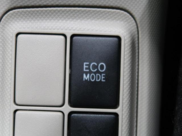G SDナビ/フルセグTV スマートエントリーPKG/スマートキー/オートライト イモビライザー 禁煙車 革巻きステアリング Bluetooth接続可能 オートエアコン ETC オートエアコン(39枚目)