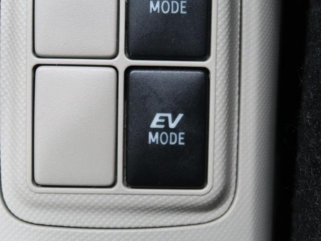G SDナビ/フルセグTV スマートエントリーPKG/スマートキー/オートライト イモビライザー 禁煙車 革巻きステアリング Bluetooth接続可能 オートエアコン ETC オートエアコン(40枚目)