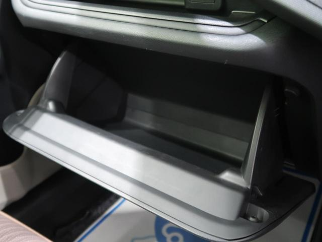 G SDナビ/フルセグTV スマートエントリーPKG/スマートキー/オートライト イモビライザー 禁煙車 革巻きステアリング Bluetooth接続可能 オートエアコン ETC オートエアコン(41枚目)
