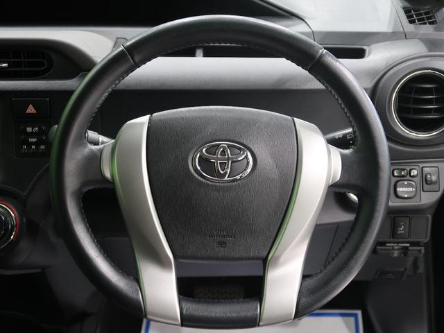 G SDナビ/フルセグTV スマートエントリーPKG/スマートキー/オートライト イモビライザー 禁煙車 革巻きステアリング Bluetooth接続可能 オートエアコン ETC オートエアコン(42枚目)