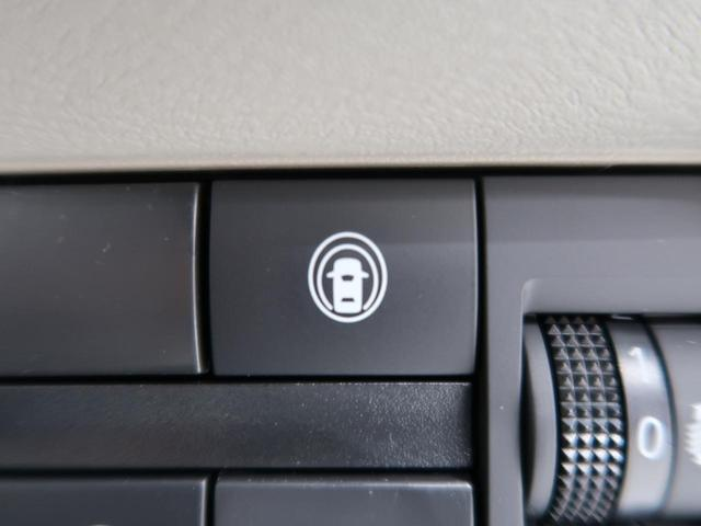 S 届出済未使用車 インテリジェントエマージェンシーブレーキ 踏み間違え防止アシスト インテリジェントLI 両側スライドドア アイドリングストップ インテリジェントFCW 標識検知機能 キーレスエントリー(5枚目)