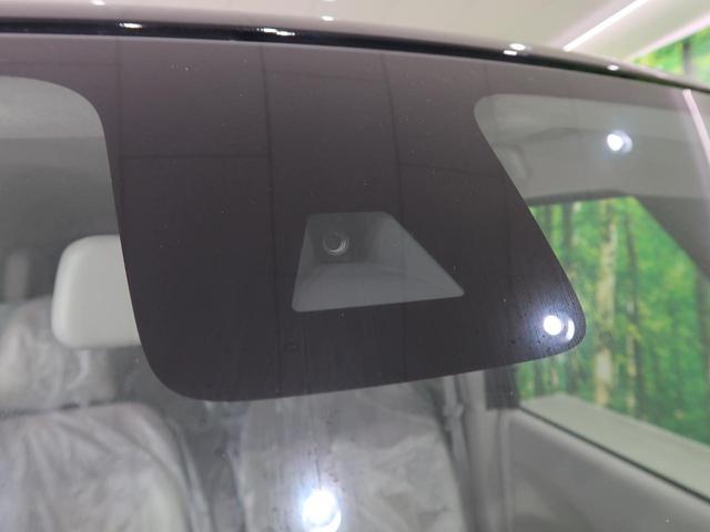 S 届出済未使用車 インテリジェントエマージェンシーブレーキ 踏み間違え防止アシスト インテリジェントLI 両側スライドドア アイドリングストップ インテリジェントFCW 標識検知機能 キーレスエントリー(6枚目)