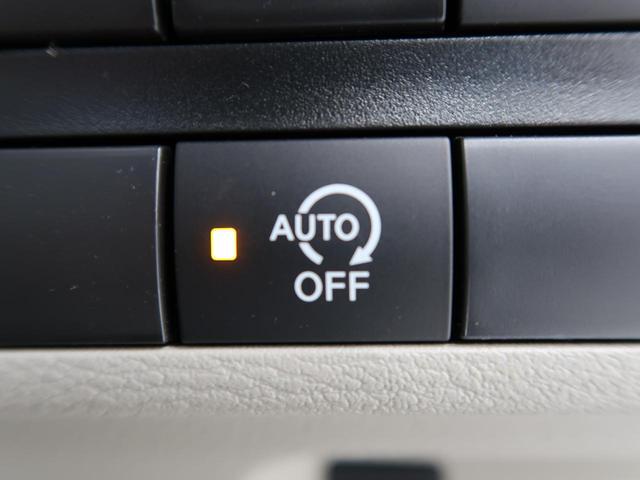 S 届出済未使用車 インテリジェントエマージェンシーブレーキ 踏み間違え防止アシスト インテリジェントLI 両側スライドドア アイドリングストップ インテリジェントFCW 標識検知機能 キーレスエントリー(7枚目)