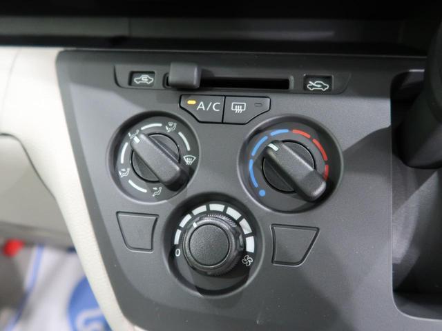 S 届出済未使用車 インテリジェントエマージェンシーブレーキ 踏み間違え防止アシスト インテリジェントLI 両側スライドドア アイドリングストップ インテリジェントFCW 標識検知機能 キーレスエントリー(8枚目)