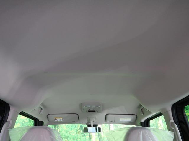 S 届出済未使用車 インテリジェントエマージェンシーブレーキ 踏み間違え防止アシスト インテリジェントLI 両側スライドドア アイドリングストップ インテリジェントFCW 標識検知機能 キーレスエントリー(32枚目)