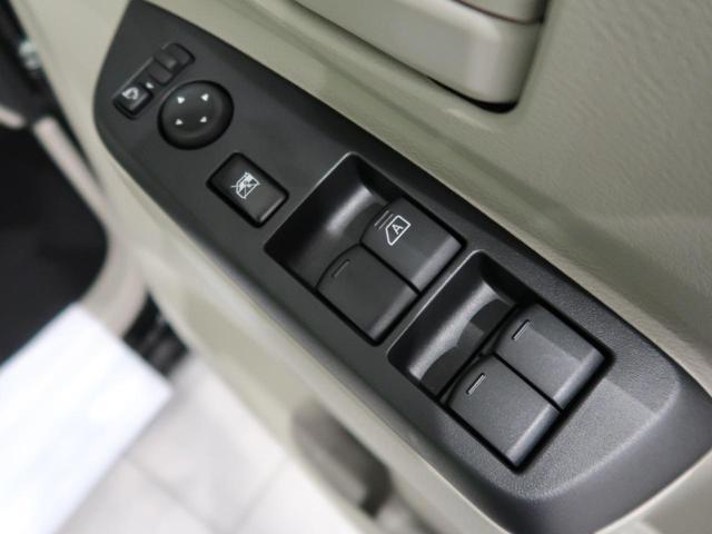S 届出済未使用車 インテリジェントエマージェンシーブレーキ 踏み間違え防止アシスト インテリジェントLI 両側スライドドア アイドリングストップ インテリジェントFCW 標識検知機能 キーレスエントリー(34枚目)
