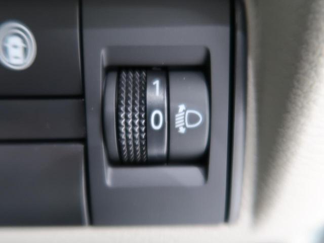 S 届出済未使用車 インテリジェントエマージェンシーブレーキ 踏み間違え防止アシスト インテリジェントLI 両側スライドドア アイドリングストップ インテリジェントFCW 標識検知機能 キーレスエントリー(38枚目)