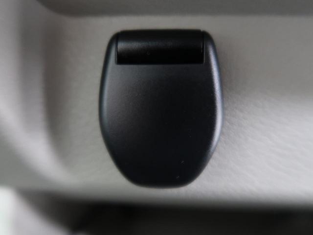 S 届出済未使用車 インテリジェントエマージェンシーブレーキ 踏み間違え防止アシスト インテリジェントLI 両側スライドドア アイドリングストップ インテリジェントFCW 標識検知機能 キーレスエントリー(39枚目)