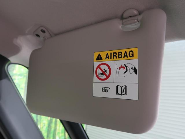 S 届出済未使用車 インテリジェントエマージェンシーブレーキ 踏み間違え防止アシスト インテリジェントLI 両側スライドドア アイドリングストップ インテリジェントFCW 標識検知機能 キーレスエントリー(41枚目)
