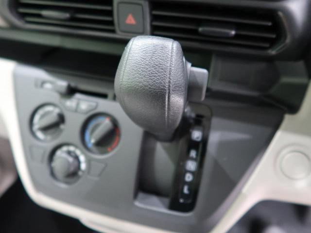 S 届出済未使用車 インテリジェントエマージェンシーブレーキ 踏み間違え防止アシスト インテリジェントLI 両側スライドドア アイドリングストップ インテリジェントFCW 標識検知機能 キーレスエントリー(42枚目)