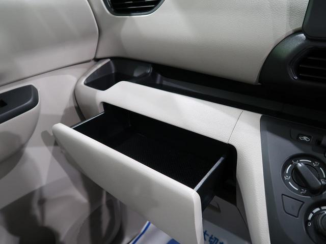 S 届出済未使用車 インテリジェントエマージェンシーブレーキ 踏み間違え防止アシスト インテリジェントLI 両側スライドドア アイドリングストップ インテリジェントFCW 標識検知機能 キーレスエントリー(48枚目)
