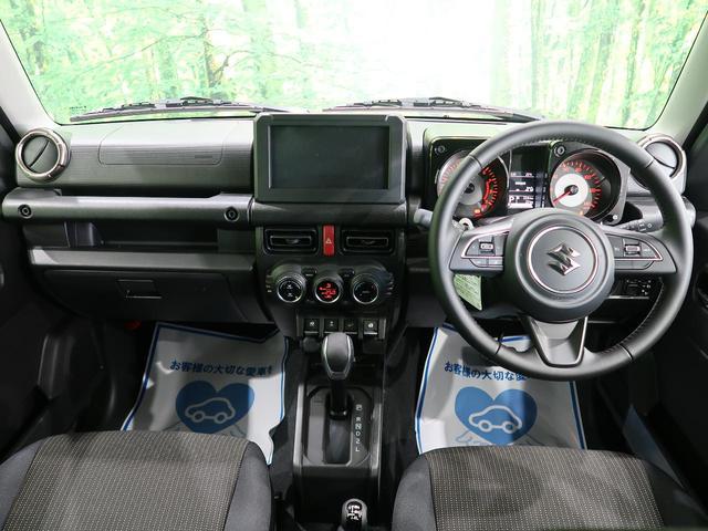 XC 4WD ターボ車 届出済未使用車 セーフティサポート デュアルセンサーブレーキサポート 誤発進抑制機能 クルコン LEDヘッド/フォグライト ハイビームアシスト 撥水加工シート/シートヒーター(2枚目)