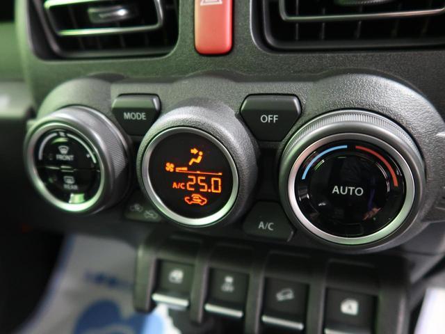XC 4WD ターボ車 届出済未使用車 セーフティサポート デュアルセンサーブレーキサポート 誤発進抑制機能 クルコン LEDヘッド/フォグライト ハイビームアシスト 撥水加工シート/シートヒーター(9枚目)