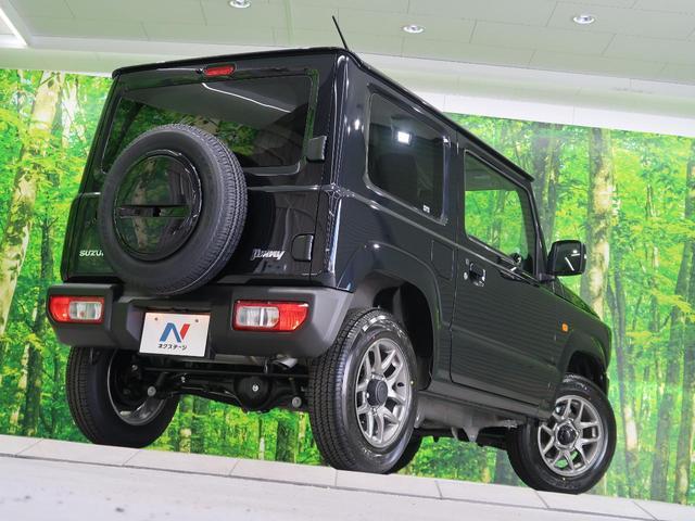 XC 4WD ターボ車 届出済未使用車 セーフティサポート デュアルセンサーブレーキサポート 誤発進抑制機能 クルコン LEDヘッド/フォグライト ハイビームアシスト 撥水加工シート/シートヒーター(21枚目)