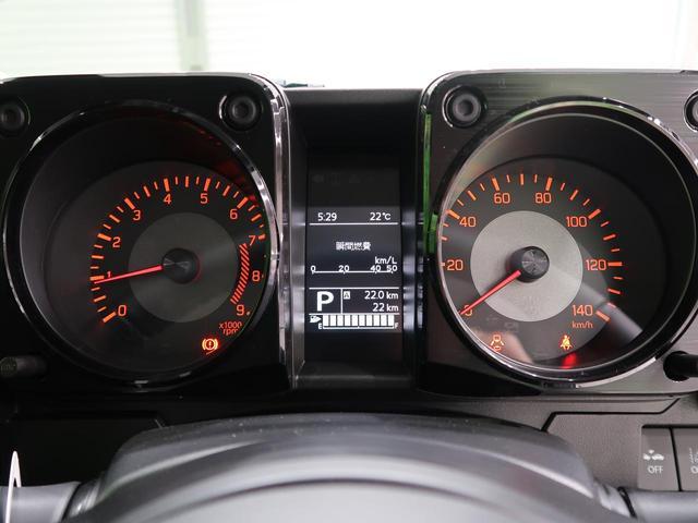 XC 4WD ターボ車 届出済未使用車 セーフティサポート デュアルセンサーブレーキサポート 誤発進抑制機能 クルコン LEDヘッド/フォグライト ハイビームアシスト 撥水加工シート/シートヒーター(36枚目)