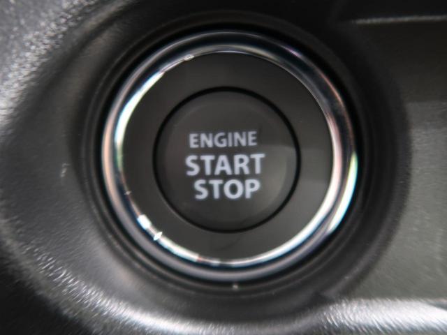 XC 4WD ターボ車 届出済未使用車 セーフティサポート デュアルセンサーブレーキサポート 誤発進抑制機能 クルコン LEDヘッド/フォグライト ハイビームアシスト 撥水加工シート/シートヒーター(42枚目)