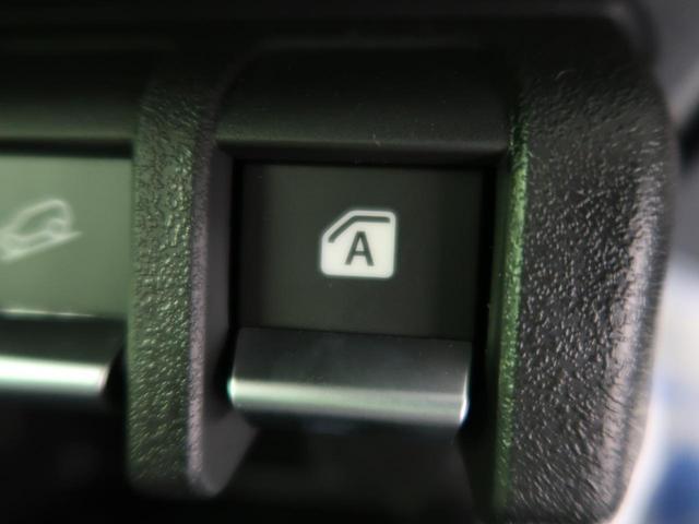 XC 4WD ターボ車 届出済未使用車 セーフティサポート デュアルセンサーブレーキサポート 誤発進抑制機能 クルコン LEDヘッド/フォグライト ハイビームアシスト 撥水加工シート/シートヒーター(44枚目)