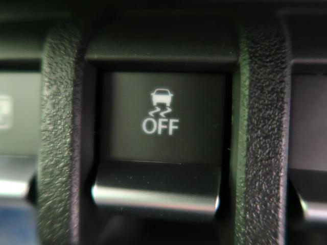 XC 4WD ターボ車 届出済未使用車 セーフティサポート デュアルセンサーブレーキサポート 誤発進抑制機能 クルコン LEDヘッド/フォグライト ハイビームアシスト 撥水加工シート/シートヒーター(46枚目)