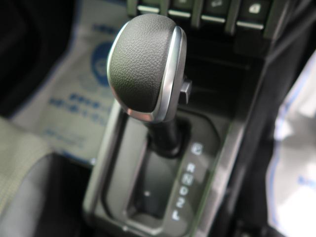 XC 4WD ターボ車 届出済未使用車 セーフティサポート デュアルセンサーブレーキサポート 誤発進抑制機能 クルコン LEDヘッド/フォグライト ハイビームアシスト 撥水加工シート/シートヒーター(48枚目)