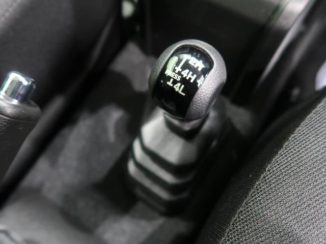 XC 4WD ターボ車 届出済未使用車 セーフティサポート デュアルセンサーブレーキサポート 誤発進抑制機能 クルコン LEDヘッド/フォグライト ハイビームアシスト 撥水加工シート/シートヒーター(49枚目)