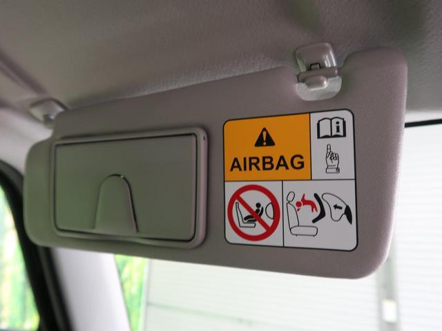 XC 4WD ターボ車 届出済未使用車 セーフティサポート デュアルセンサーブレーキサポート 誤発進抑制機能 クルコン LEDヘッド/フォグライト ハイビームアシスト 撥水加工シート/シートヒーター(52枚目)