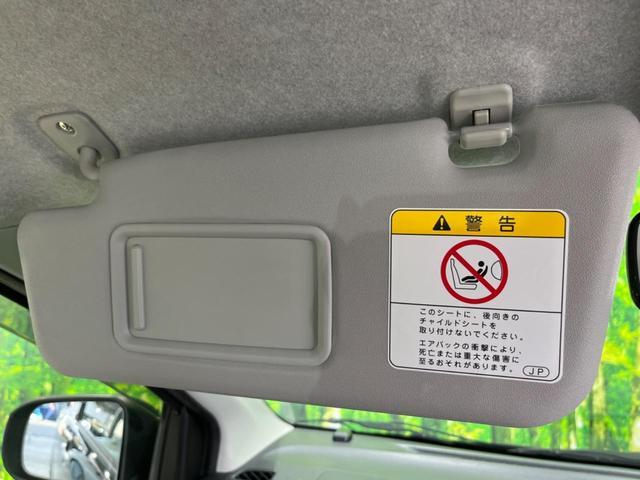 G ケンウッド製ナビ オートエアコン 純正14インチアルミ DVD再生 アイドリングストップ キーレスエントリー ETC 電動格納ミラー フロントフォグランプ ベージュ内装(43枚目)