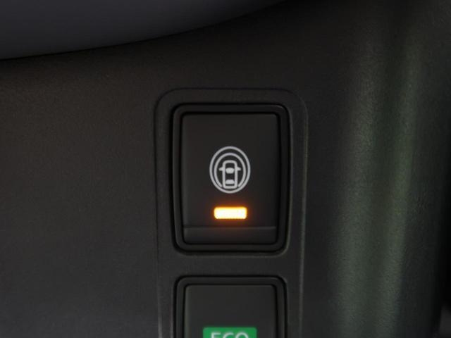 ハイウェイスター MC後現行モデル 全方位運転支援システム 衝突軽減ブレーキ 前後誤発進抑制機能 コーナーセンサー クルーズコントロール 車線逸脱警報 ハイビームアシスト 両側スライドドア オートエアコン 純正15AW(5枚目)
