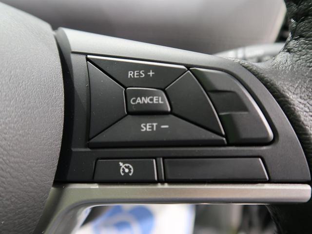 ハイウェイスター MC後現行モデル 全方位運転支援システム 衝突軽減ブレーキ 前後誤発進抑制機能 コーナーセンサー クルーズコントロール 車線逸脱警報 ハイビームアシスト 両側スライドドア オートエアコン 純正15AW(6枚目)