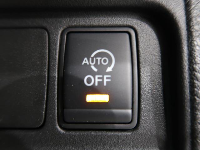 ハイウェイスター MC後現行モデル 全方位運転支援システム 衝突軽減ブレーキ 前後誤発進抑制機能 コーナーセンサー クルーズコントロール 車線逸脱警報 ハイビームアシスト 両側スライドドア オートエアコン 純正15AW(7枚目)